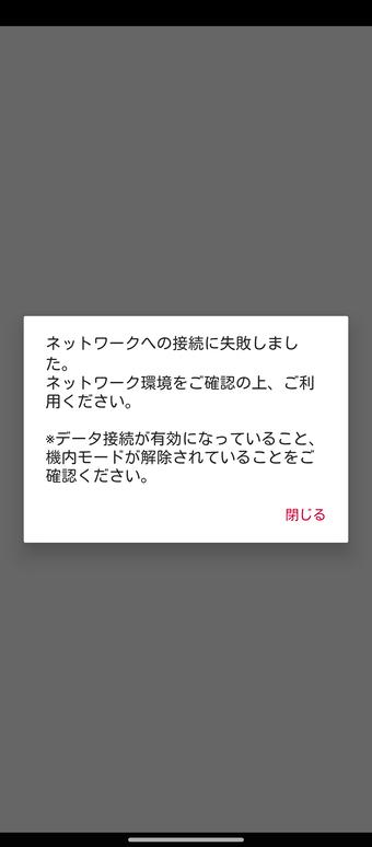 Screenshot_20211014-180416