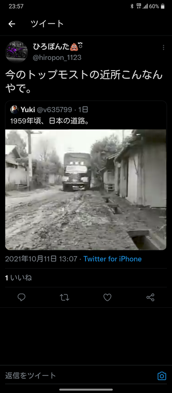 Screenshot_20211011-235756