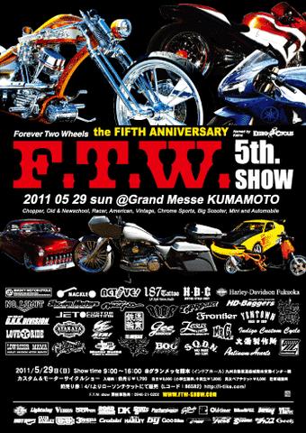 FTW2011POSTER