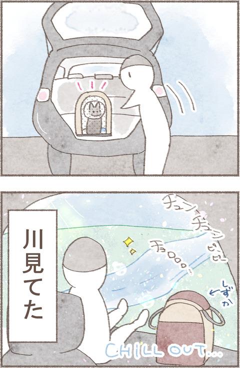 4.トポえりまき2.4