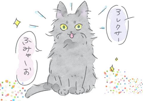 とぽさん6