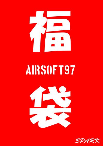 AIRSOFT97
