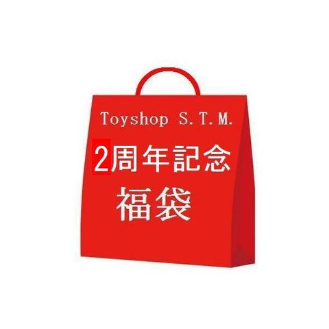 toyshop-stm_20160413