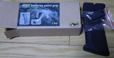 CYMA A2スタイル バッテリー ストレージ フォアグリップ