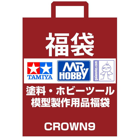 CROWN9