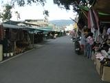 yuridowntown