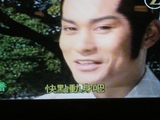 yoshimune