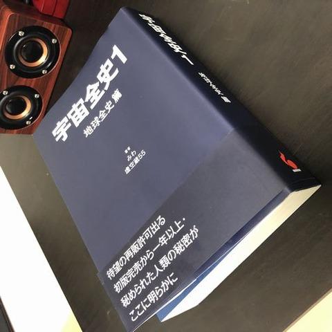 utyuzenshi-02s