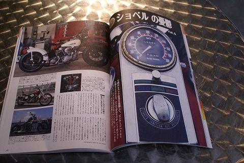 s-DSC05585.jpg