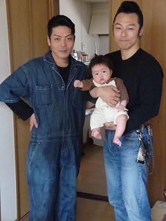 blog koichi.jpg