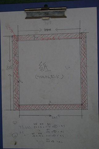 s-DSC00292.jpg