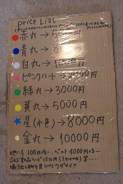 s-DSC06109.jpg