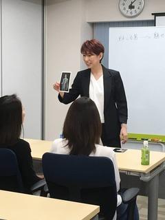 「組長さんの寺子屋セミナー」1-3
