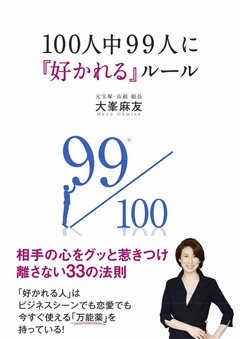 mayubookcover