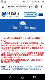 Screenshot_20200208-235451