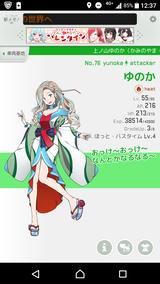 Screenshot_20200211-123704