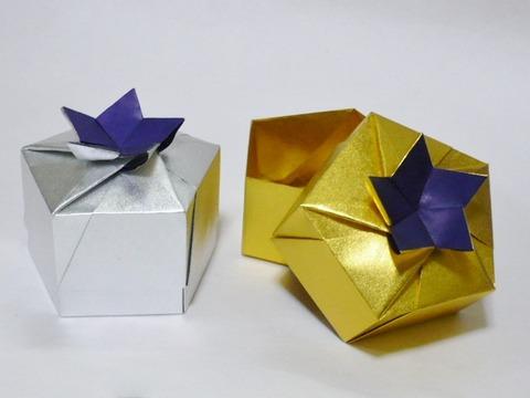 2 桔梗の5角形箱