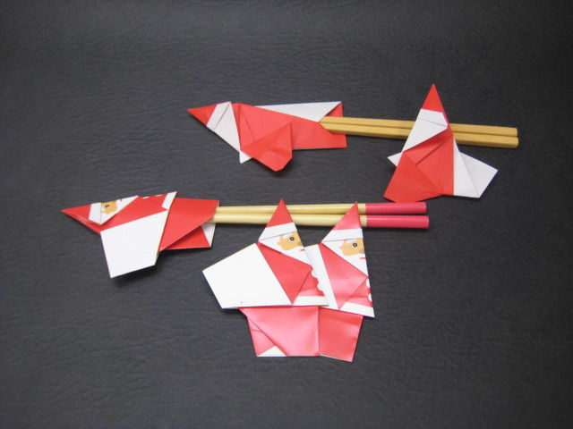 すべての折り紙 折り紙サンタの作り方 : 東京折紙教室の会 : 第4水曜 ...