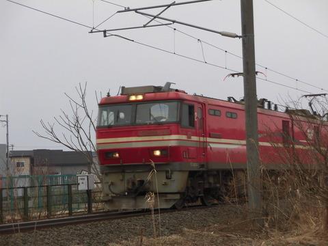 CIMG0299