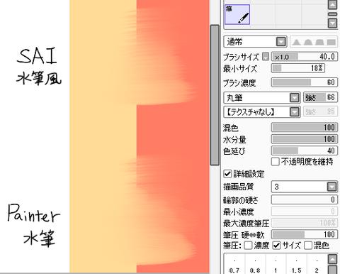 IMG_002774
