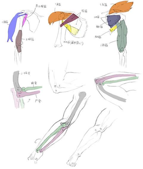 jintai_all_01_002