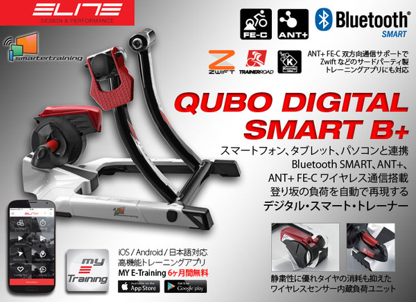 QUBO%20POWER%20SMART%20B+_730x548