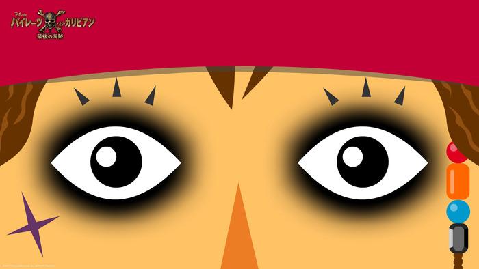pirate_eye