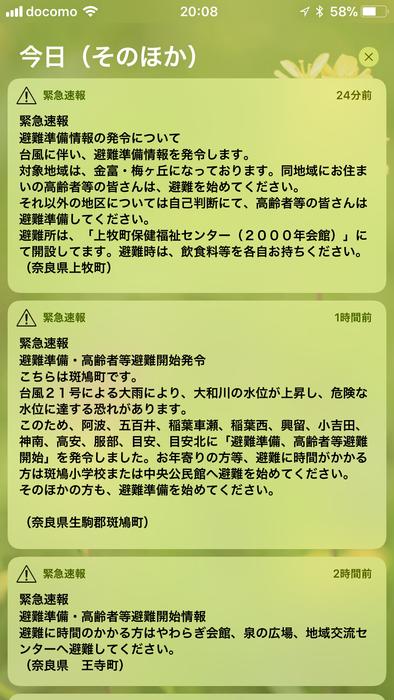 E9EAE540-1D98-46C2-B1E8-464DE93E3425