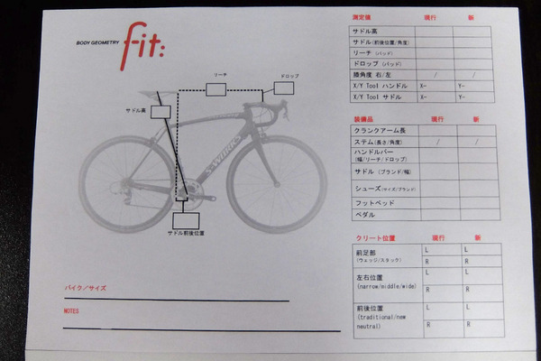 DSCF1543[1]