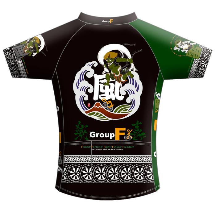 GroupF_Jersey_image