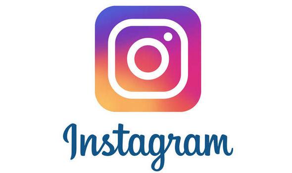 Instagram-down-833426