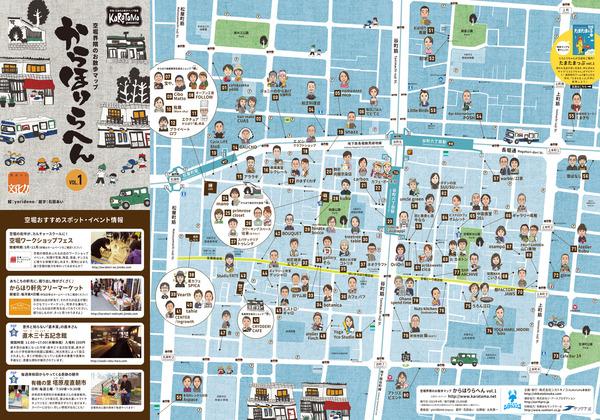 2015_KaRa01_map