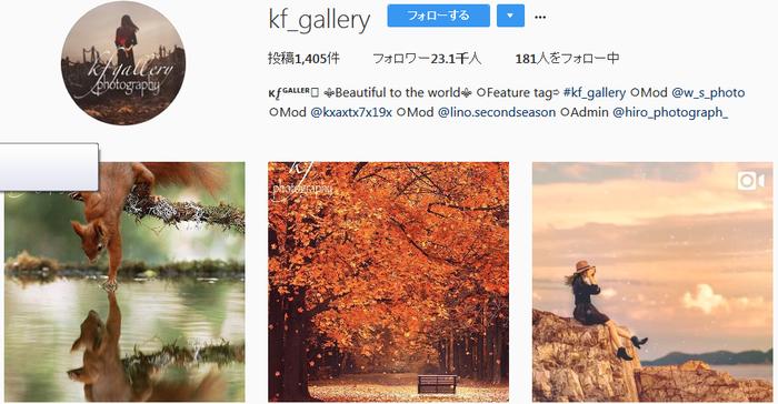 kf gallery