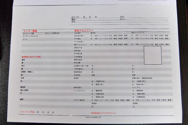 DSCF1542[1]