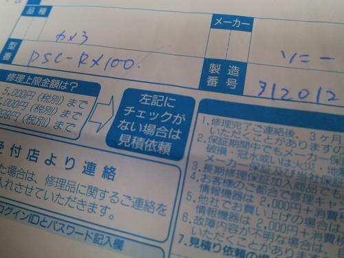 IMG_0017