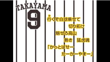 takayamao