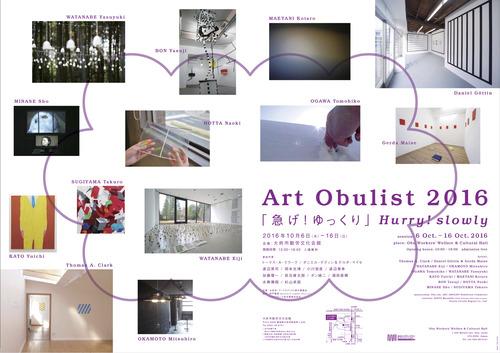 Art_Obulist2016_A3