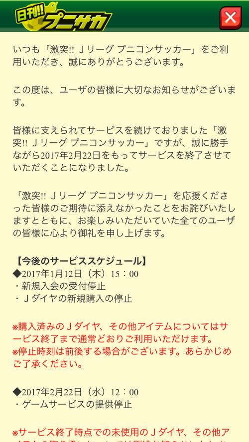 IMG_2137