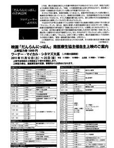 CCF20120209_0000