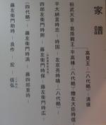 tokikafu