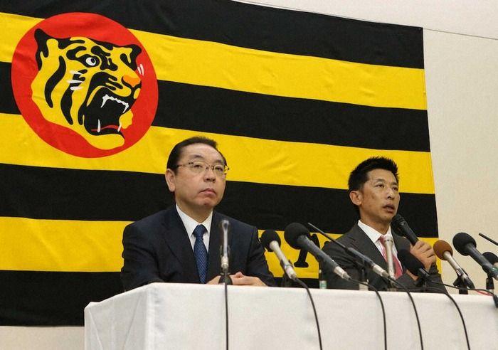 阪神・矢野監督がオーナーにシーズン終了の報告「チームの成長感じた。来年強い巨人を倒したい思いが強い」