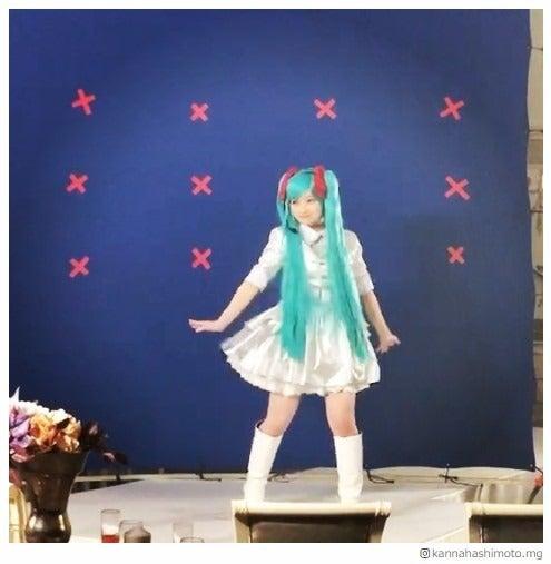 【画像】橋本環奈さんが初音ミク姿でダンス姿を披露するもちんちくりんだと話題に