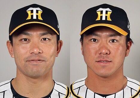 阪神タイガースで伊藤隼太選手と長坂拳弥選手の感染が新たに判明