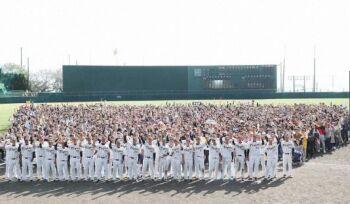 (●^∀^●)秋季キャンプ・18日~超ファンサービス(●^∀^●)
