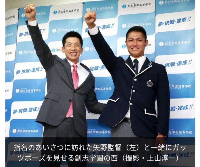 阪神ドラフト1位・西純矢くん笑顔、矢野監督「入ってくれんねんな?」