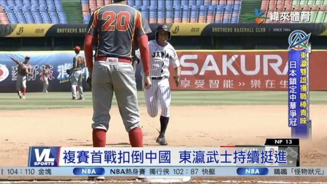 【要相談】ここから小深田大翔さんが逆転する方法【超意外】