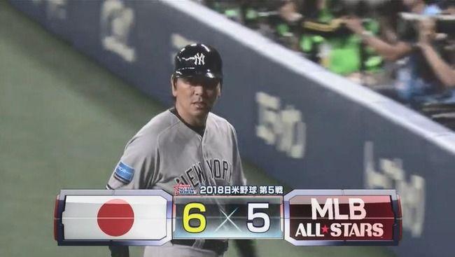 【疑問】松井秀喜は何のためにベースコーチにいるのか
