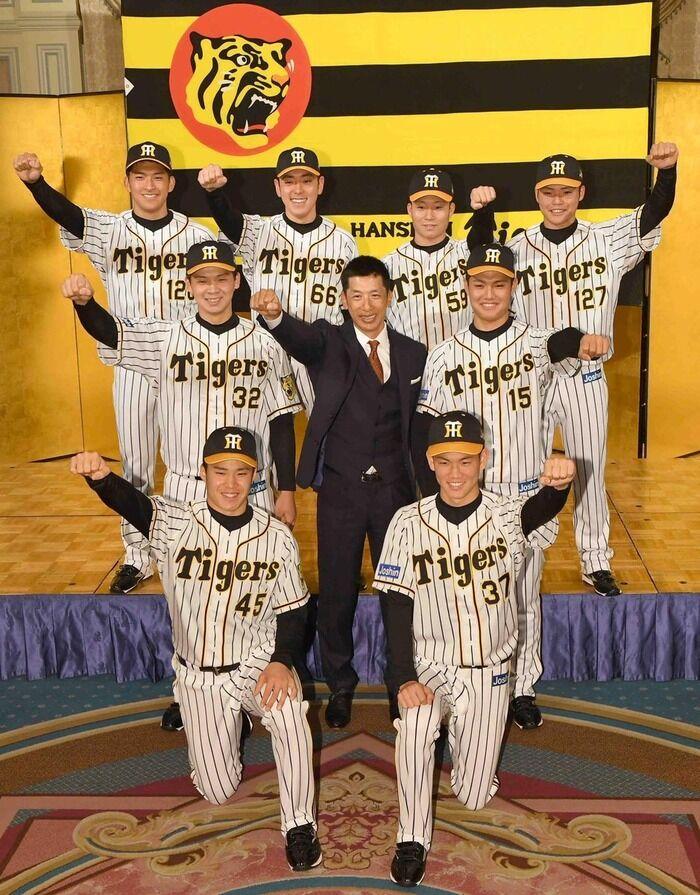阪神・矢野監督、新入団選手に伝える「ピンチはチャンス」