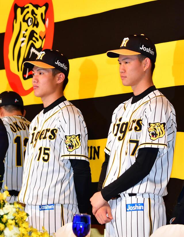 阪神ドラフト3位・及川雅貴、甲子園悔しい思い出「晴らしたい」背番号は「37」
