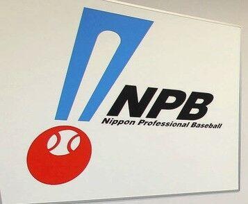 歴代全NPB日本人選手でドラフトするなら1位は誰指名する?